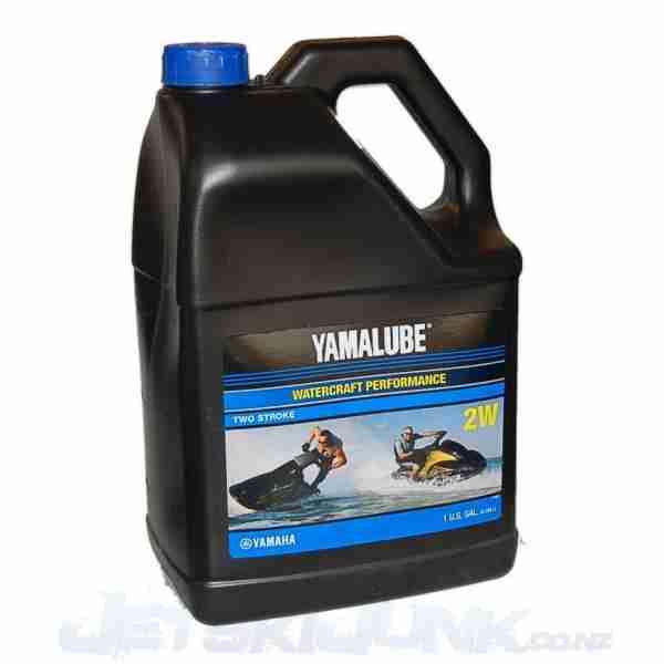 Yamalube 2W 2 Stroke Oil