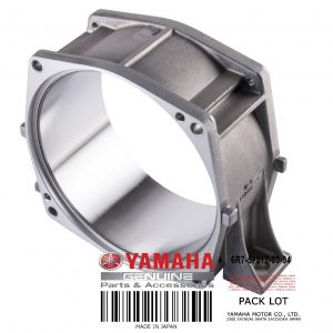 Genuine Yamaha Impeller Housing