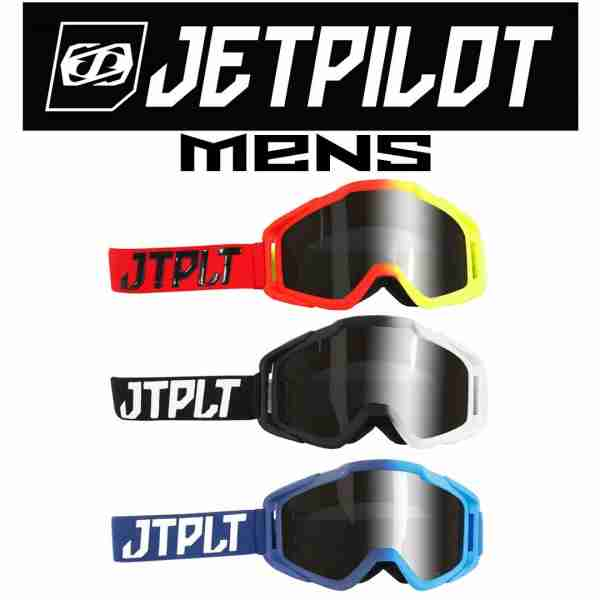 RX Mens Race Goggles