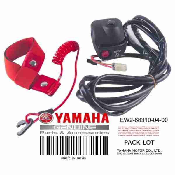 Yamaha Start Stop Switch Assembly