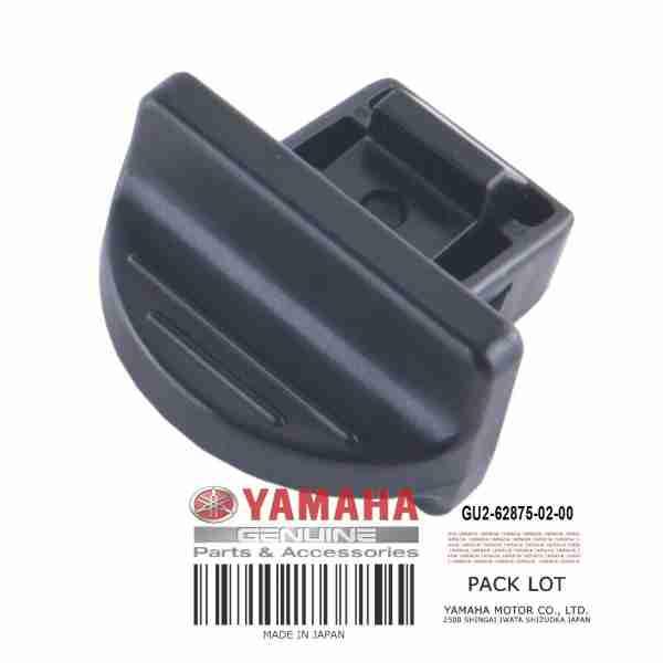 Yamaha Lock